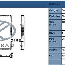 KOYORAD原廠型水箱 BMW E53 X5用原廠型水箱.編號PL422482