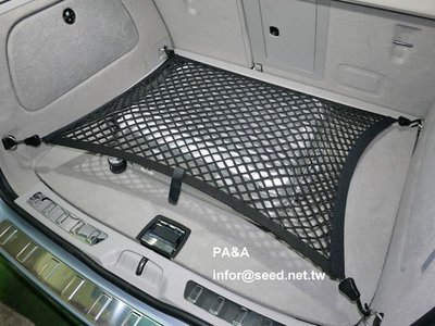 PA&A cargo net URBAN+ 都會進階版 後行李廂固定網 置物網 Smart Fortwo Forfour
