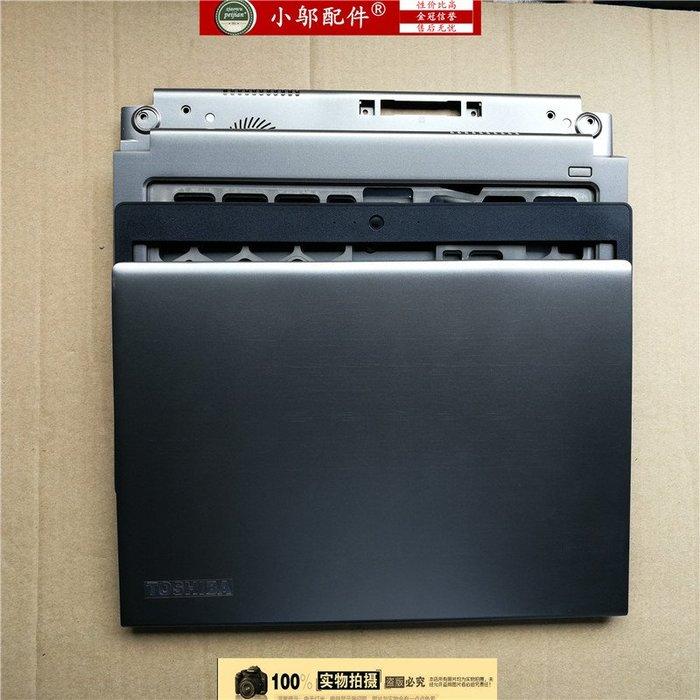 東芝PORTEGE Z30 Z30-A Z30-A1301 筆記本外殼 屏蓋 ABCD 殼 全套