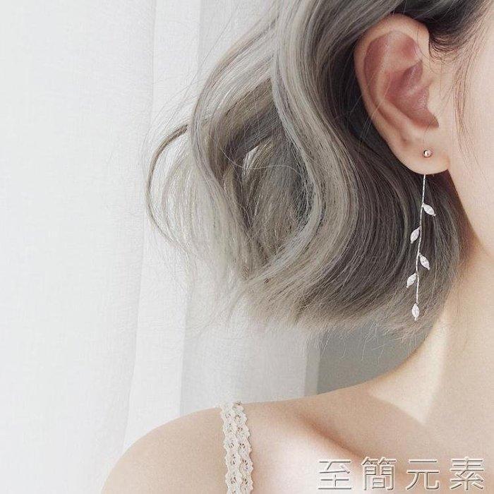 冷淡風純銀柳葉一款兩戴耳環女網紅韓國耳釘氣質簡約長款耳掛耳墜
