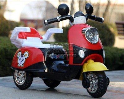 【易購3C旗艦店】小小兵 小黃人 電動童車 兒童電動車 兒童電動機車 兒童電動三輪車 兒童摩托車