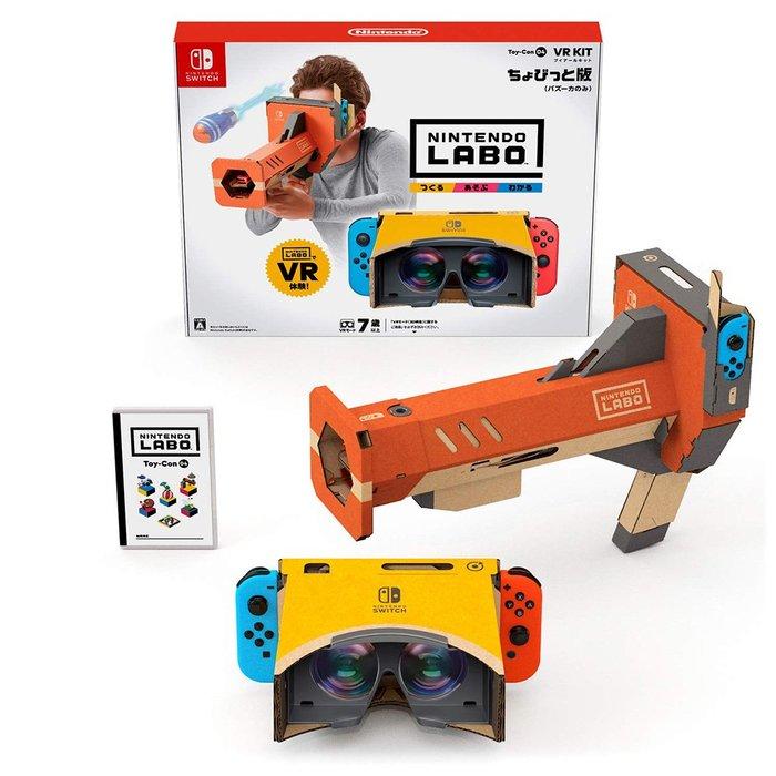 【墨坊資訊-台南市】任天堂 Nintendo Switch 【任天堂實驗室LABO Toy-Con 04:輕量版 】