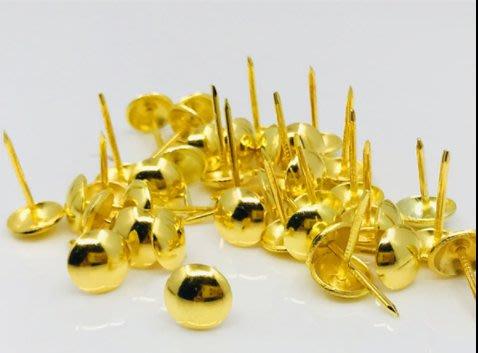 瓜喵大王-金色泡釘銅釘裝飾釘沙發泡釘銅色泡釘圓頭釘大頭釘子大按釘圖釘子