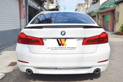 威鑫汽車精品 BMW G30 專用 Mp款碳纖維尾翼 一支3800元 另有M5款 大包圍 水箱罩 前後下巴 大燈 鈑材
