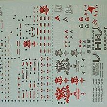 Gundam 水貼 1/100 MG RX-93 v Ver.Ka Nu gunndam 卡牛 卡版牛 海牛FA78  高達 水貼紙 60845 包平郵