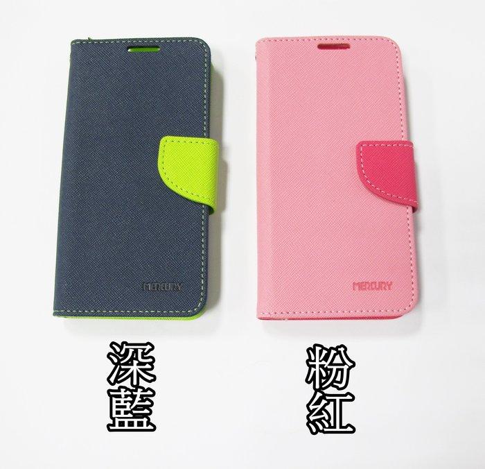 ☆偉斯科技☆HTC Butterfly2 /B810x 皮套(可自取) 側翻 內側可插悠遊卡共2款可挑選 ~現貨供應中!