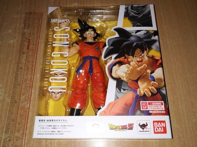 外盒有傷 全新SHF DragonBall Son Goku Raised on Earth Figure 2018 龍珠 地球孕育成長的撒亞人 黑髮悟空 行版