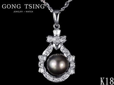 【公信精品】天然珍珠鑽墜 白K金珍珠鑽項墜 項鍊 墜子 9MM