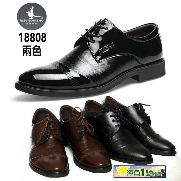 正牛皮製作-袋鼠Daishu-8808經典紳士皮鞋 瘋迷熱賣歐美白領人士正裝皮鞋 最新內增高6公分最後幾雙賠本清倉
