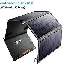 gstore-hk + Choetech 可摺式太陽能充電板 Foldable Solar Charger 2 x USB ports 24W 太陽能充電器