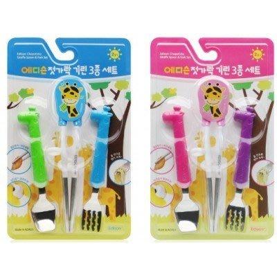 【魔法世界】愛迪生 Edison 兒童長頸鹿不銹鋼幼兒學習餐具組 防滑湯叉+學習筷3件套組 (適兩歲)