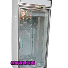 利通餐飲設備》瑞興 600L 1門 全冷凍展示冰箱1門-冷凍櫃 冷凍庫 單門玻璃冰箱~