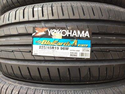 台北永信輪胎~橫濱輪胎 AE50 225/45R19 96W 日本製 含安裝 定位