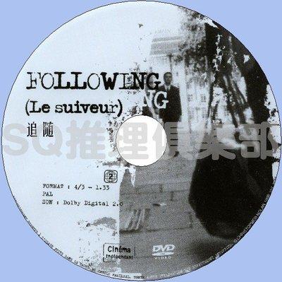 老店新開!推理劇集 1998英國犯罪懸疑驚悚片DVD:追隨 Following/致命追蹤/跟蹤/尾隨 DVD