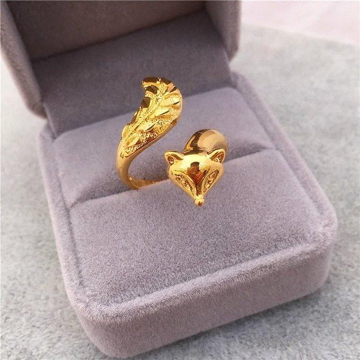 鍍金戒指 24k歐幣開口活口款女士環狐貍