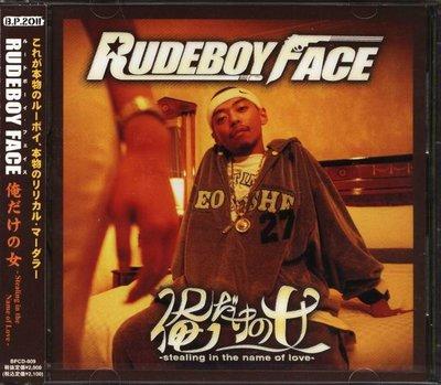 K - RUDE BOY FACE - 俺だけの女 - 日版 CD - NEW