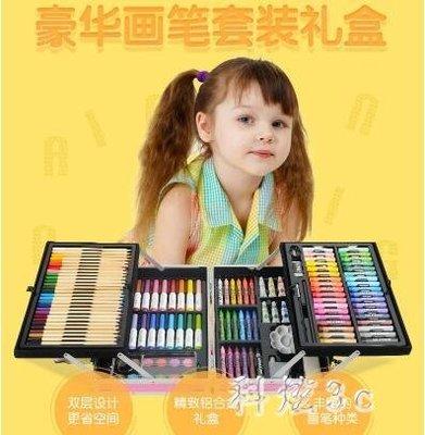兒童畫筆套裝禮盒畫畫工具小學生繪畫水彩筆美術用品生日禮物 js3456