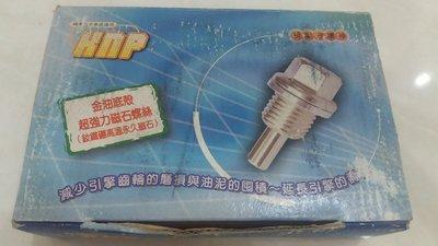 TOYOTA 磁性油底殼螺絲 洩油螺絲 機油螺絲 超強力磁石螺絲 NISSAN  1顆50