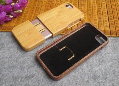 蘋果 iPhone 質感原木 木質定制 手機殼-碳化竹
