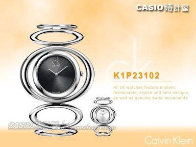 CASIO時計屋 Calvin Klein女錶 K1P23102 黑 (另有K1P23120白) 經典優雅圓環型鍊帶腕錶