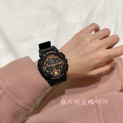 手錶屋 日本|卡西歐casio粉金logo全黑色男女同款黑色gshock運動手錶