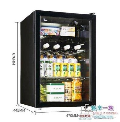 AUX/奧克斯 JC-80小型紅酒櫃 單門小冰箱冷藏櫃 辦公室家用冰吧 全館免運igo