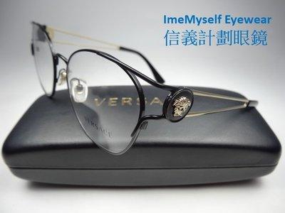 VERSACE 1250 optical spectacles Rx prescription frame