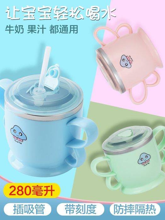 直飲吸管水杯不銹鋼牛奶學刻度兒童寶寶喝粥家用漏帶防摔保溫幼兒