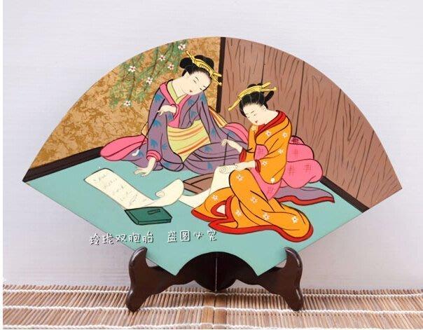 【易發生活館】新品扇型臺板漆畫 日本仕女畫擺件 日式裝飾工藝品擺件 閱書扇形105