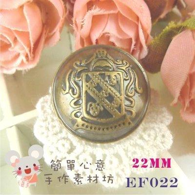 EF022【每組3個25元】22MM宮...