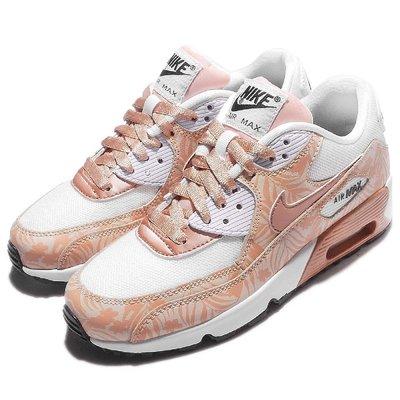 =CodE= NIKE AIR MAX 90 PRINT MESH GS 圖騰皮革慢跑鞋(白金)833497-100.女