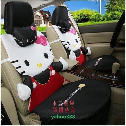 美學146hello kitty汽車坐墊夏季冰絲卡通車墊可愛蕾絲女士座墊四❖3081
