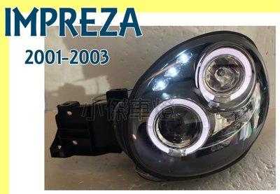 小傑車燈精品---全新 SUBARU 速霸路 IMPREZA GDA 圓燈鯊 01 02 03 年 光圈 魚眼 大燈