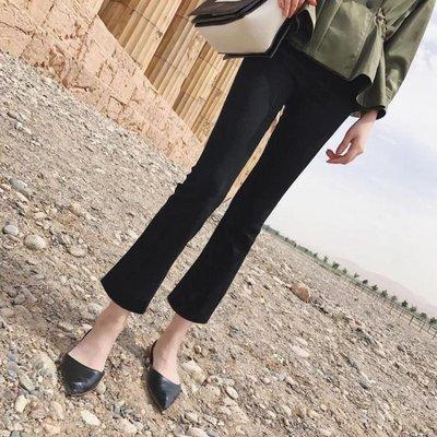 微喇叭褲女春夏彈力休閒2019新款九分褲高腰修身顯瘦闊腿褲西裝褲