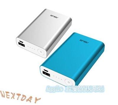 ASUS ZenPower 3.75V/10050mAh   行動電源  攜帶 方便 移動電源  充電寶