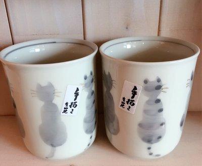 川崎屋 曰本帶回有田燒貓咪款茶杯一組2個