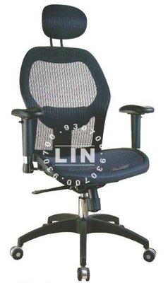 【品特優家具倉儲】P152-09辦公椅主管椅高背網椅Z239-213SGA