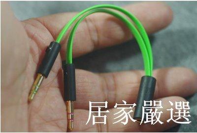 【嚴選】雷蛇電腦耳機音頻線二合一轉接頭線手機麥克風一分二轉