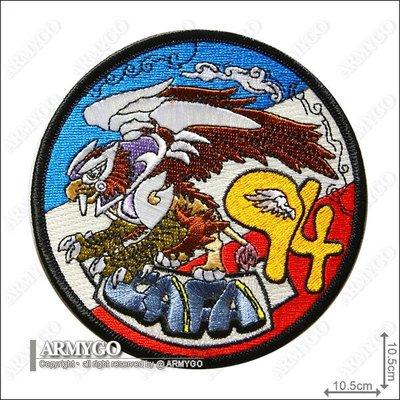 【ARMYGO】空軍官校94期臂章期徽...