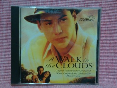 5.   A WALK IN THE CLOUDS 漫步雲端\電影原聲BMG