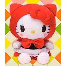 Hello Kitty 吉蒂貓咪小紅帽大公仔玩偶抱枕 Mega Jumbo Little Red Ridig Hood Plushy