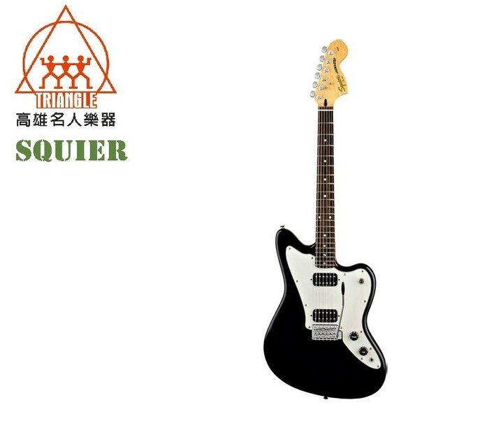 【名人樂器】Squier Vintage Modified Jagmaster 黑色 全新印尼廠 電吉他 特惠出清