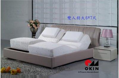 Seagirt席格名床 床墊型電動床 無線遙控 電動床墊 採用德國OKIN品牌高精密馬達 雙人特大6*7尺 精美贈品