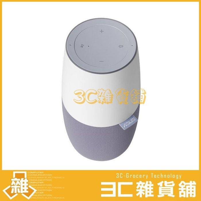 【拆封福利品】含稅 ASUS 華碩智慧音箱 AI800M PRO  智慧音箱 神隊友小布
