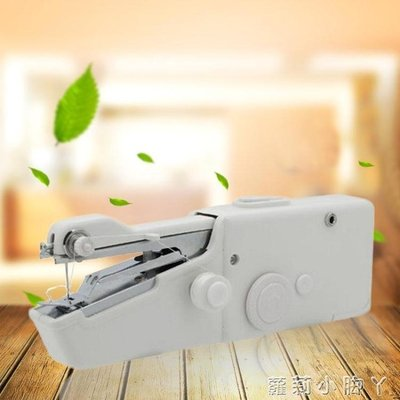 現貨-迷你縫紉機便攜袖珍式家用高品質手持電動便攜式單線  程哥