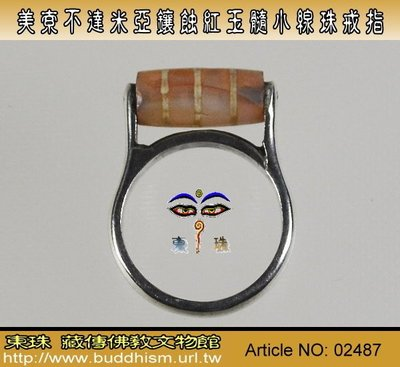 【東珠文物】古老美索不達米亞紅玉髓老線珠。老紅玉髓管狀條紋純銀小線珠戒指。02487