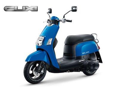 【車輪屋】YAMAHA 山葉原廠車殼&零件專賣 2009 CUXI FI 噴射 全車殼6件 私訊優惠 可單買 優惠