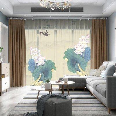 新中式古典大氣荷花蓮花客廳風景畫民宿陽臺臥室書房茶室窗簾窗紗~陶陶百貨