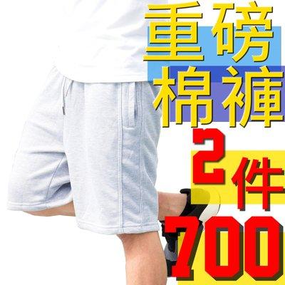 【Random】 夏日折扣 重磅 棉質...