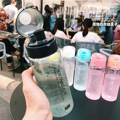 隨手杯創意潮流太空杯大容量學生水杯女帶蓋茶隔塑膠杯防漏耐熱杯子便攜    全館免運